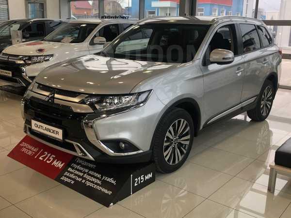 Mitsubishi Outlander, 2020 год, 2 075 000 руб.