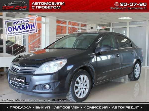Opel Astra Family, 2012 год, 449 999 руб.