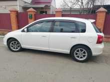 Кочубеевское Civic 2000