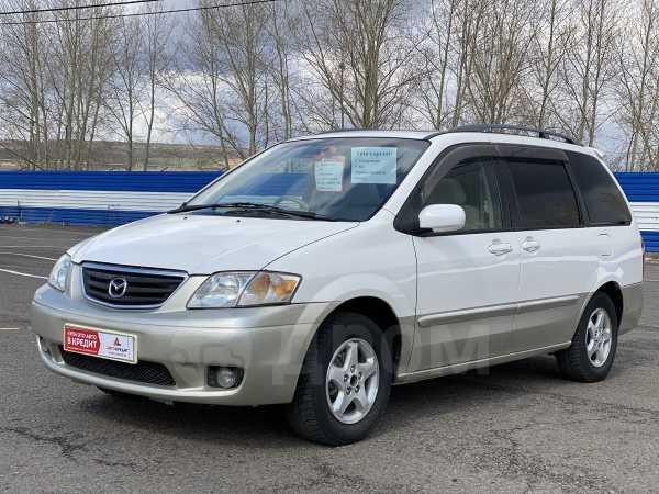 Mazda MPV, 1999 год, 288 000 руб.
