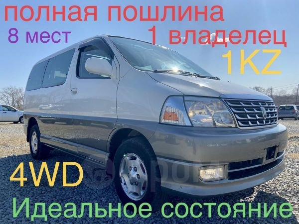 Toyota Grand Hiace, 2000 год, 748 000 руб.