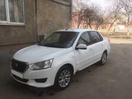 Иркутск on-DO 2015