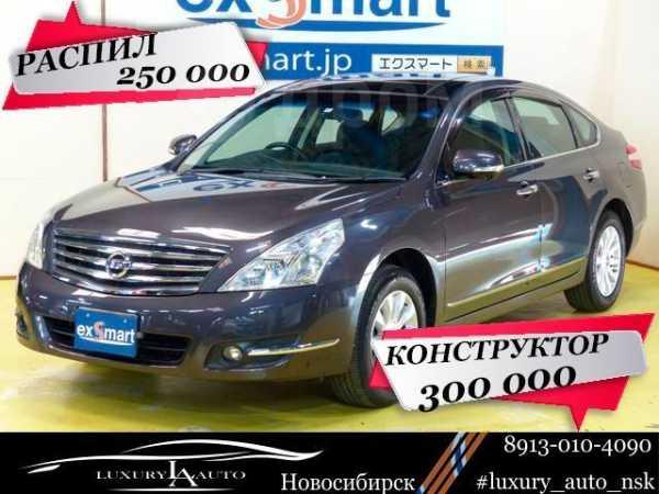 Nissan Teana, 2010 год, 240 000 руб.