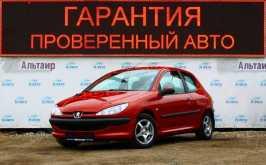 Ярославль 206 2009