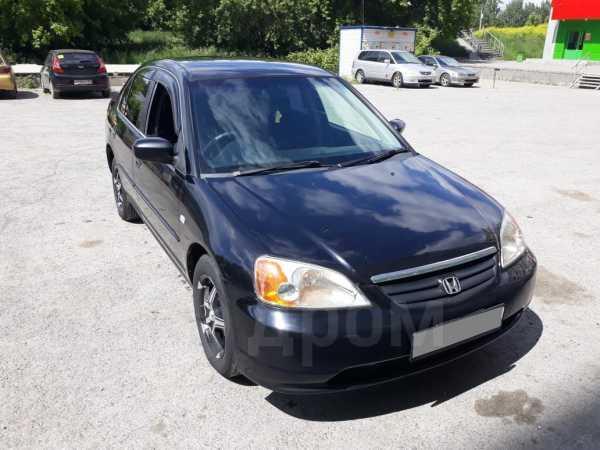 Honda Civic, 2003 год, 230 000 руб.