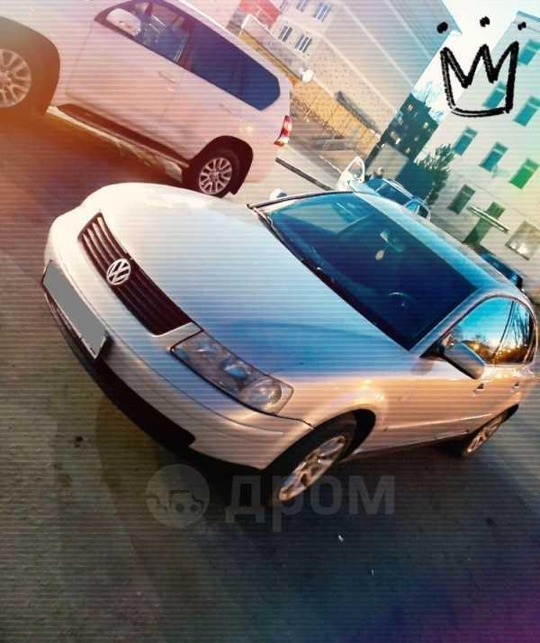 Volkswagen Passat, 1998 год, 165 000 руб.