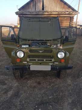 Тальменка 3151 1990