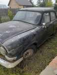 ГАЗ 21 Волга, 1965 год, 27 000 руб.