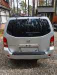 Nissan Pathfinder, 2005 год, 530 000 руб.