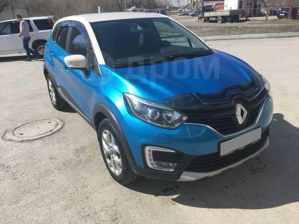 Renault Kaptur, 2016 год, 810 000 руб.