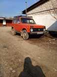 Лада 4x4 2121 Нива, 1984 год, 200 000 руб.