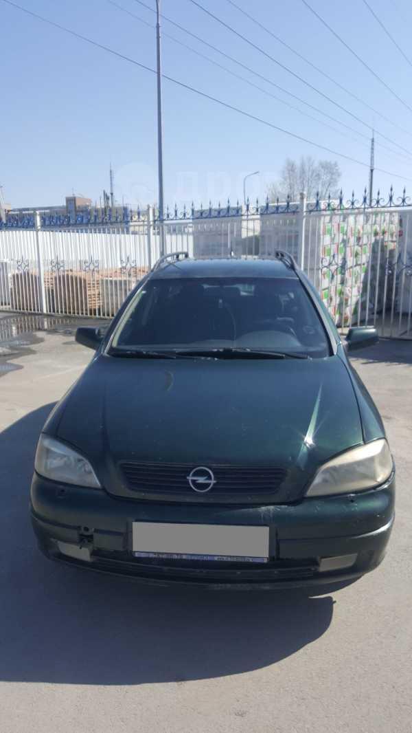 Opel Astra, 1999 год, 120 000 руб.