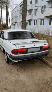 Рязань 3110 Волга 1999
