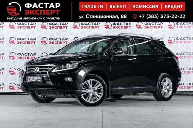 Lexus RX270, 2013 год, 1 659 000 руб.