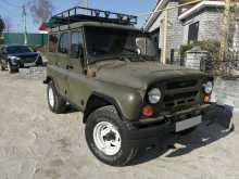 Кстово 3151 2003