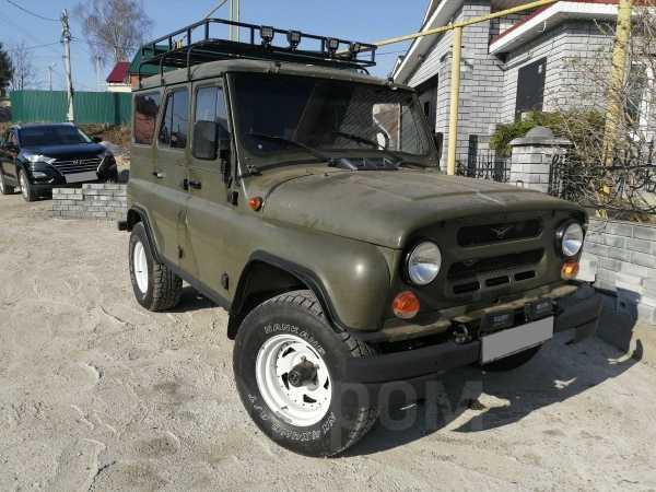 УАЗ 3151, 2003 год, 165 000 руб.