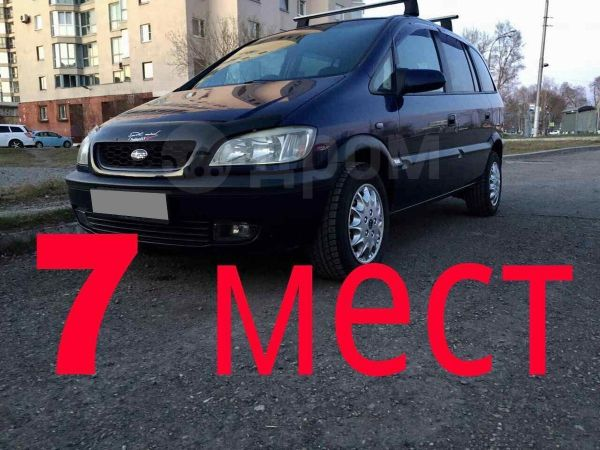 Subaru Traviq, 2003 год, 279 000 руб.