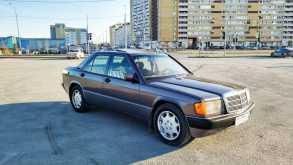 Тюмень 190 1992