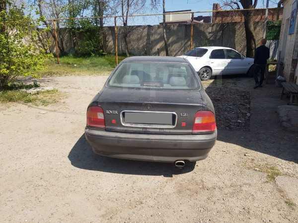 Rover 600, 1996 год, 79 900 руб.