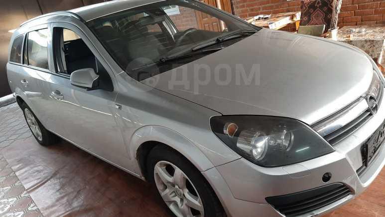 Opel Astra, 2006 год, 175 000 руб.