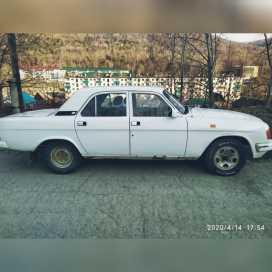 Кавалерово 31029 Волга 1992