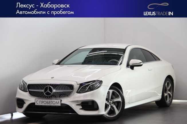 Mercedes-Benz E-Class, 2018 год, 3 600 000 руб.