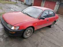 Оболенск Corolla 1993