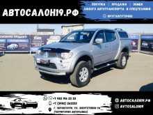 Черногорск L200 2013