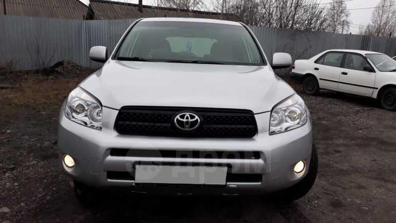 Toyota RAV4, 2008 год, 660 000 руб.