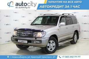 Новосибирск Land Cruiser 2002
