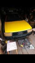 Audi 90, 1987 год, 120 000 руб.