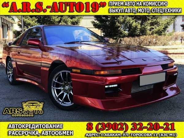 Toyota Supra, 1990 год, 555 555 руб.