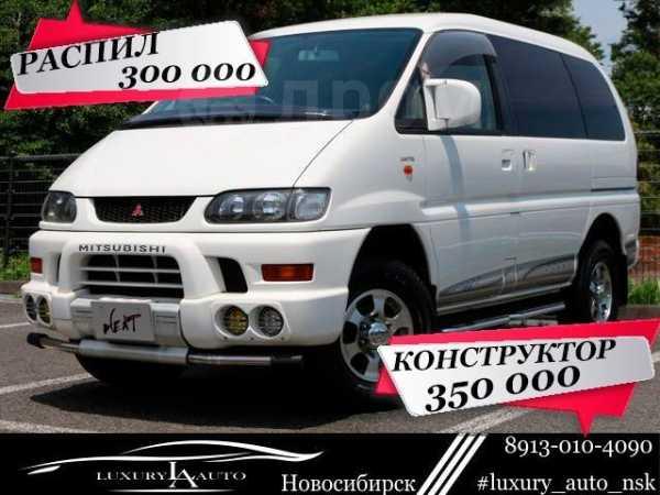 Mitsubishi Delica, 2005 год, 300 000 руб.