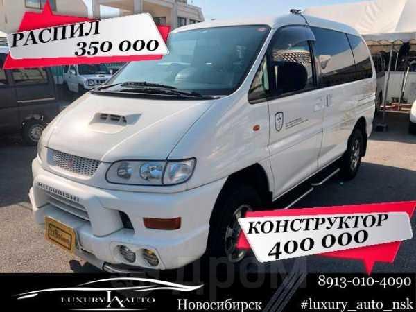 Mitsubishi Delica, 2000 год, 350 000 руб.