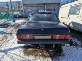 Красноярск 31029 Волга 1993