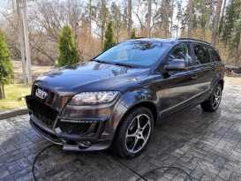 Димитровград Audi Q7 2013