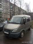 ГАЗ 2217, 2010 год, 250 000 руб.