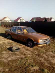 Барнаул Commodore 1978
