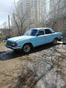 Уфа 31029 Волга 1993