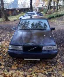 Сергиев Посад 960 1995