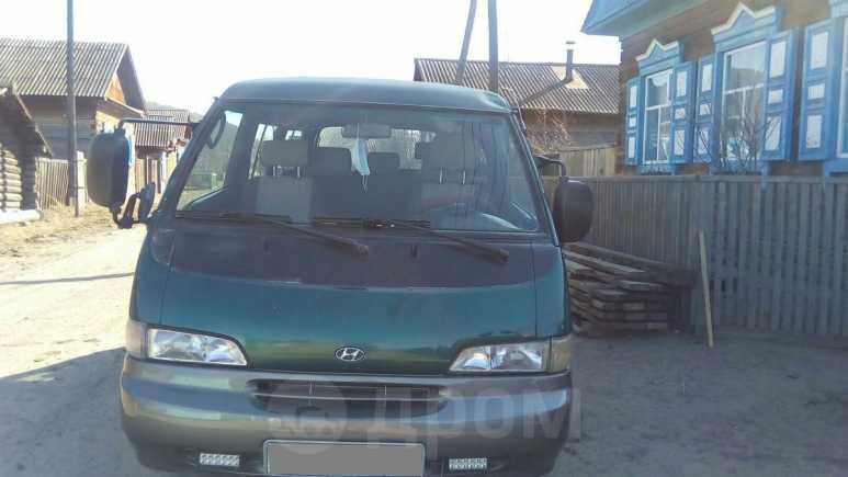 Hyundai Grace, 1995 год, 165 000 руб.