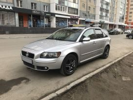 Челябинск V50 2004