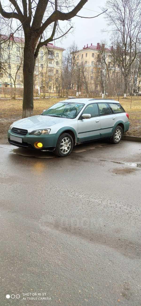 Subaru Outback, 2004 год, 440 000 руб.