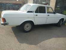 Подольск 3102 Волга 1992