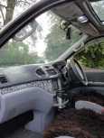 Toyota Hiace Regius, 1997 год, 510 000 руб.