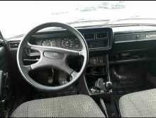 Дмитров 2105 1997