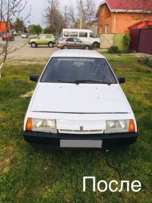 Гулькевичи 2109 1988