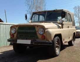 Мамонтово 3151 1992