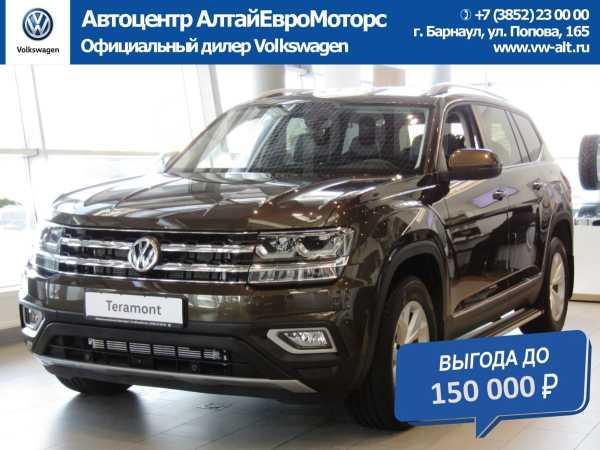 Volkswagen Teramont, 2019 год, 3 794 000 руб.