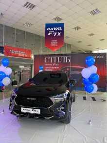Иркутск F7x 2020